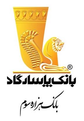 انتخاب وبسایت بانکپاسارگاد در دوازدهمین جشنواره وب و موبایل ایران