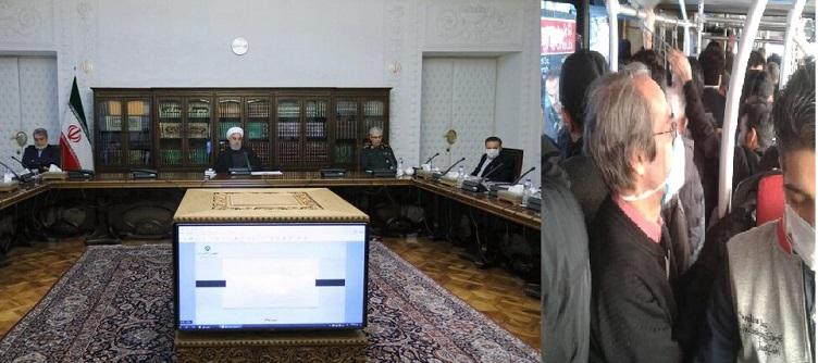 آقای روحانی! مسوولان ستاد ملی مبارزه با کرونا! ادارات را تعطیل، کشور را قرنطینه و ترددها را منع کنید/ کرونا وحشی تر شده است